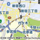 東京都渋谷区代々木2丁目2-2