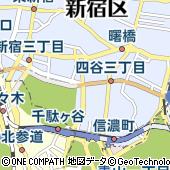 東京都新宿区四谷4丁目7