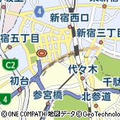 南山堂薬局 新宿駅南口店