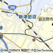 郵政省電波管理局津田沼宿舎