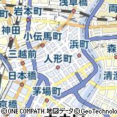 東京都中央区日本橋富沢町4-1