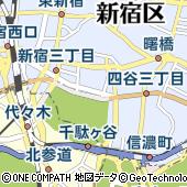 東京都新宿区新宿1丁目2