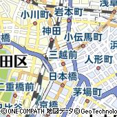 東京都中央区日本橋室町3丁目2