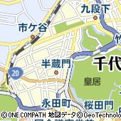 東京都千代田区一番町4
