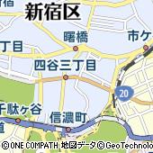 東京都新宿区四谷