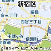 東京都新宿区四谷4丁目3-20