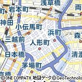 東京都中央区日本橋富沢町