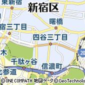 東京都新宿区四谷4丁目11-2