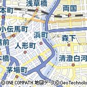 都営地下鉄東京都交通局 新宿線浜町駅