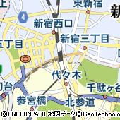 東京都渋谷区千駄ケ谷5丁目24-55