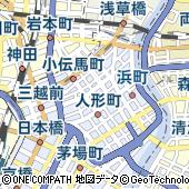 日清紡ポスタルケミカル株式会社 総務