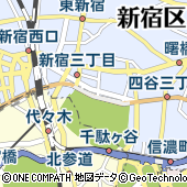 東京都新宿区新宿2丁目1