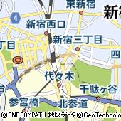 東京都新宿区新宿4丁目1-6