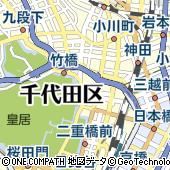 東京消防庁 食堂