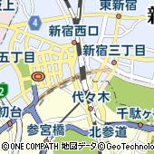 東京都新宿区西新宿1丁目1-6