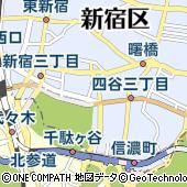 東京都新宿区四谷4丁目29-1