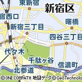 東京都新宿区新宿1丁目8-1