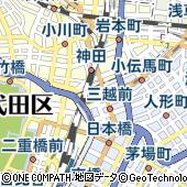 肉屋直営 小松屋 日銀通り店