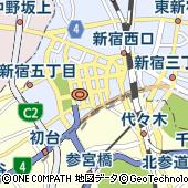 東京都新宿区西新宿2丁目3-1
