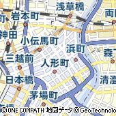 東京都中央区日本橋富沢町7-14