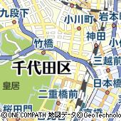 (株)日本経済新聞社東京本社