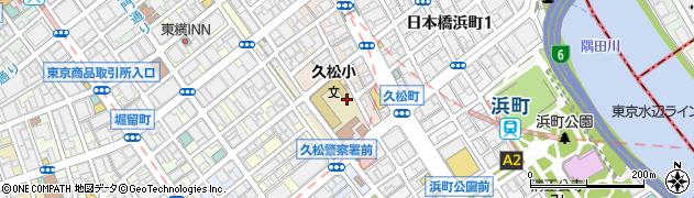 東京都中央区日本橋久松町周辺の地図
