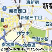 東京都新宿区新宿4丁目
