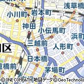 東京都中央区日本橋本町