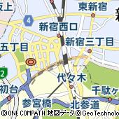 東京都新宿区西新宿1丁目1-5