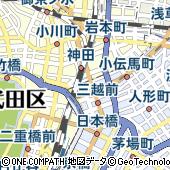 東京都中央区日本橋室町4丁目1-11