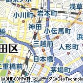 株式会社さくらケーシーエス 東京本社東京ソフトウェア技術部