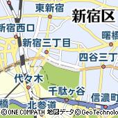 東京都新宿区新宿2丁目9-1