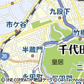 東京都千代田区三番町1