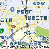 アナスタシア ミアレ 京王百貨店 新宿店