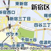 東京都新宿区新宿2丁目9-22