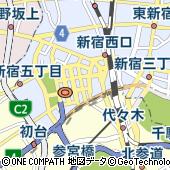 東京都新宿区西新宿1丁目23-7