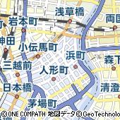 東京都中央区日本橋久松町