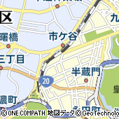 東京都千代田区五番町6-2