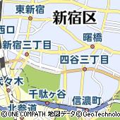 東京都新宿区四谷4丁目33-2