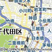株式会社アクセア 大手町店