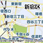東京都新宿区新宿1丁目16-10