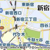 リボーン 新宿マルイアネックス店(Re:Bone)