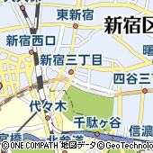 東京都新宿区新宿2丁目11-2