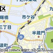 東京都千代田区五番町4