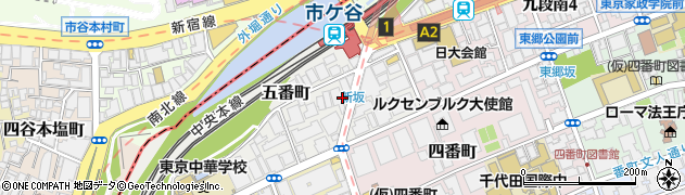 東京都千代田区五番町周辺の地図