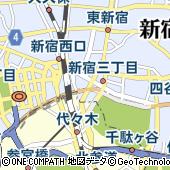 東京都新宿区新宿3丁目33-1