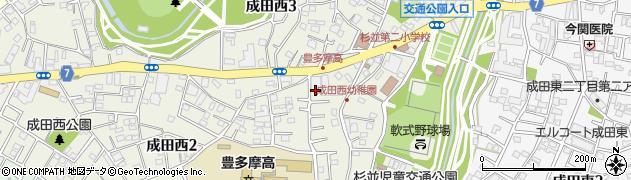 東京都杉並区成田西周辺の地図