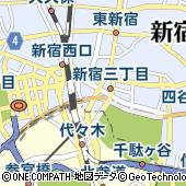 東京都新宿区新宿3丁目32-6