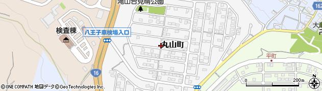 東京都八王子市丸山町周辺の地図