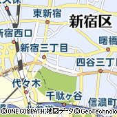 東京都新宿区新宿1丁目36-2